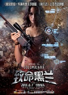 Colombiana - Chinese Movie Poster (xs thumbnail)