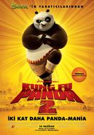 Kung Fu Panda 2 - Turkish Movie Poster (xs thumbnail)