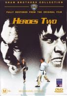 Fang Shiyu yu Hong Xiguan - British DVD cover (xs thumbnail)