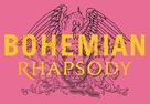 Bohemian Rhapsody - Logo (xs thumbnail)