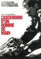 Rise of the Footsoldier - French DVD cover (xs thumbnail)