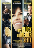 You're Not You - German Movie Poster (xs thumbnail)