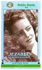 Jezebel - Argentinian VHS cover (xs thumbnail)