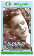 Jezebel - Argentinian VHS movie cover (xs thumbnail)