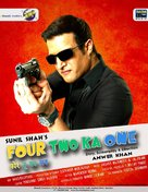 Four Two Ka One - Indian Movie Cover (xs thumbnail)