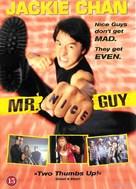 Yat goh ho yan - Danish DVD cover (xs thumbnail)