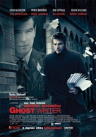 The Ghost Writer - Thai Movie Poster (xs thumbnail)