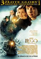 Hugo - Polish Movie Poster (xs thumbnail)