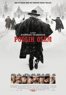The Hateful Eight - Serbian Movie Poster (xs thumbnail)