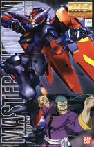 """Kidô butôden G Gundam"" - Japanese Movie Poster (xs thumbnail)"