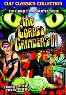 The Corpse Grinders - Movie Cover (xs thumbnail)