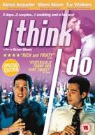 I Think I Do - British Movie Cover (xs thumbnail)