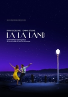 La La Land - Brazilian Movie Poster (xs thumbnail)
