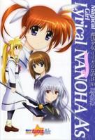 """Mahô shôjo lyrical Nanoha"" - Japanese Movie Poster (xs thumbnail)"