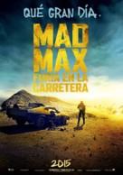 Mad Max: Fury Road - Spanish Movie Poster (xs thumbnail)