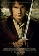 The Hobbit: An Unexpected Journey - Finnish Movie Poster (xs thumbnail)