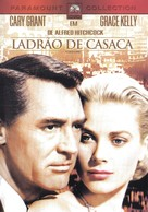 To Catch a Thief - Brazilian DVD cover (xs thumbnail)
