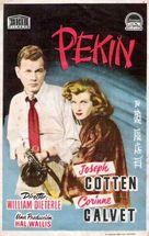 Peking Express - Spanish Movie Poster (xs thumbnail)