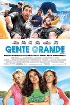 Grown Ups - Brazilian Movie Poster (xs thumbnail)
