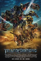 Transformers: Revenge of the Fallen - Spanish Movie Poster (xs thumbnail)