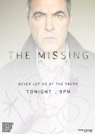 """The Missing"" - British Movie Poster (xs thumbnail)"