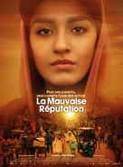 Hva vil folk si - French Movie Poster (xs thumbnail)