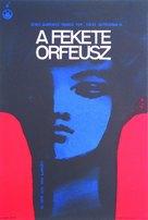 Orfeu Negro - Hungarian Movie Poster (xs thumbnail)