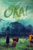 Oka! - DVD cover (xs thumbnail)