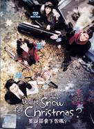 """Will It Snow at Christmas?"" - Chinese Movie Cover (xs thumbnail)"