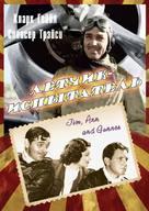 Test Pilot - Russian Movie Cover (xs thumbnail)