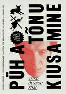 Püha Tõnu kiusamine - Estonian Movie Poster (xs thumbnail)