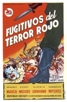 Man on a Tightrope - Spanish Movie Poster (xs thumbnail)