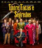 Knives Out - Brazilian Movie Cover (xs thumbnail)