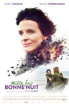 Tusen ganger god natt - French Movie Poster (xs thumbnail)