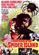 Ein Toter hing im Netz - Movie Poster (xs thumbnail)