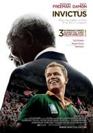 Invictus - Spanish Movie Poster (xs thumbnail)