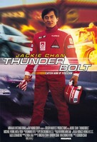 Thunderbolt - Movie Poster (xs thumbnail)