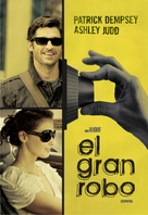 Flypaper - Argentinian DVD movie cover (xs thumbnail)