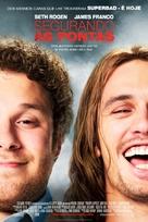 Pineapple Express - Brazilian Movie Poster (xs thumbnail)