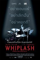 Whiplash - Thai Movie Poster (xs thumbnail)
