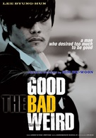 Joheunnom nabbeunnom isanghannom - Movie Poster (xs thumbnail)