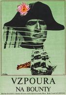 Mutiny on the Bounty - Czech Movie Poster (xs thumbnail)