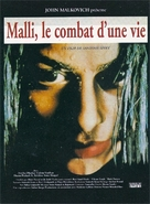 The Terrorist - French Movie Poster (xs thumbnail)