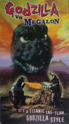 Gojira tai Megaro - VHS movie cover (xs thumbnail)