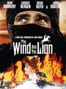 The Wind and the Lion - DVD cover (xs thumbnail)