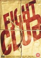 Fight Club - British Movie Cover (xs thumbnail)