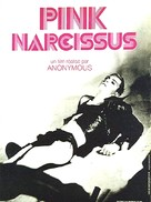 Pink Narcissus - French Movie Poster (xs thumbnail)