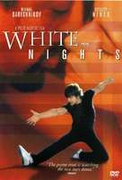 White Nights - South Korean DVD cover (xs thumbnail)