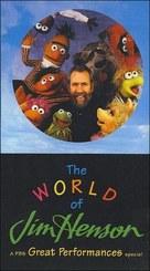 The World of Jim Henson - Movie Cover (xs thumbnail)