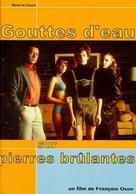 Gouttes d'eau sur pierres brûlantes - French DVD cover (xs thumbnail)